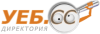 Добави твоя уеб сайт в директория
